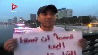 """متظاهر على """"قصر النيل"""".. اللافتة عن اليمن والكلام عن سد النهضة"""