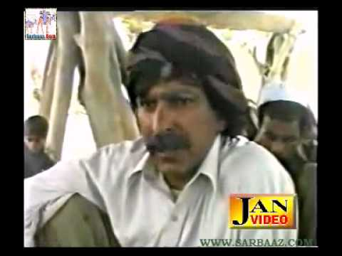 Cheraag (balochi Film) video