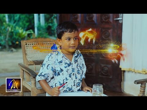 Yalu Yalu - Visharada Edward Jayakody - MEntertainments