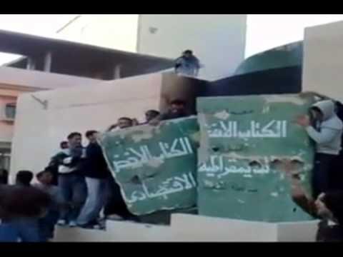 Liviya xalqi: Muammar Qaddafiydan to'ydik/Libya protests
