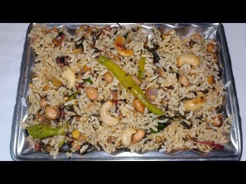 పుల్ల పుల్లగా ఉండే ఈ రైస్ రెసిపీ ఒక్క సారి అయిన తినాల్సిందే | Gongura rice recipe | sorrel  rice