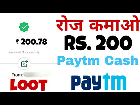 Earn Rs. 200 Paytm Cash Daily With This App ( FREE FREE FREE ) Live Proof