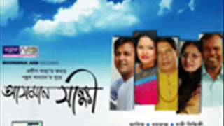 Chain koruna bangla song 2010   YouTube