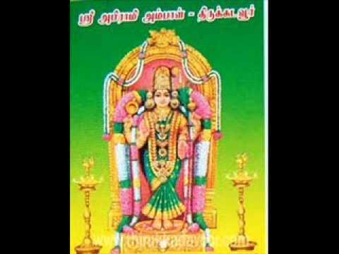 Abirami Andadi Part-1 By Sulamangalam Sisters