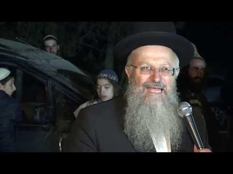 """מעמד הסליחות עם הרב שמואל אליהו שליט""""א בחומש - אלול התשע""""ז"""