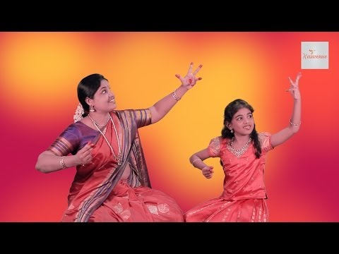 Bharathanatyam Slokas - Dhyana Sloka [with Meaning] - [hd] (video Lesson For Beginners) video