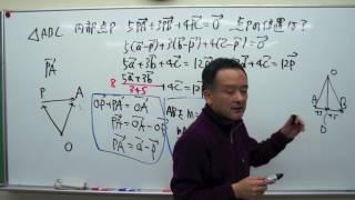 FCS数学教室/ベクトル入門4限目「強制内分でpの位置を求めよ」【前】