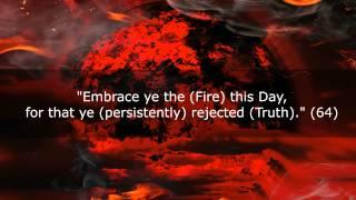 Quran – Surah Ya Sin (55-70) – Recitation by Mu'ayyid al-Mazen