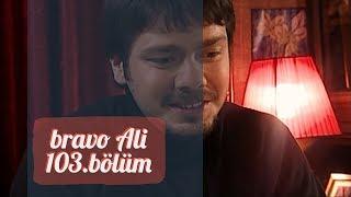 Arka Sokaklar - Rıza Baba Ali'ye Neden Aferin Dedi?   103. Bölüm