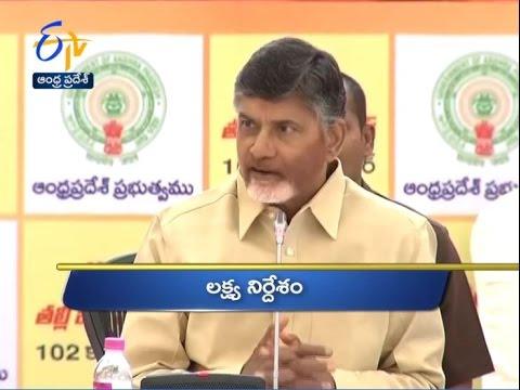 Andhra Pradesh - 25th May 2016 - Ghantaravam 6 PM News Headlines