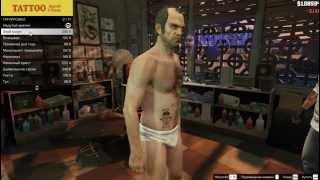GTA 5 PC - Вылетает 1-я миссия Тревора