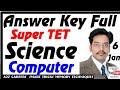 Lagu UP Super TET 6 Jan 2019 Science Computer Sahayak Adhyapak Answer Key UP Assistant Teacher
