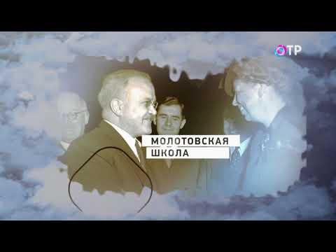 Леонид Млечин Вспомнить все. Посол на войне. Анатолий Добрынин