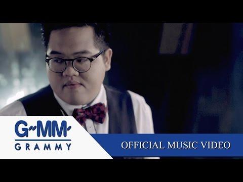 รักเธอแค่ไหน (OSTซิทคอม ยีนเด่น)  โดม จารุวัฒน์【OFFICIAL MV】