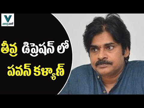Pawan Kalyan In Depression - Vaartha Vaani