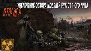 Сентябрь 2016 Svetlyachok43.ru