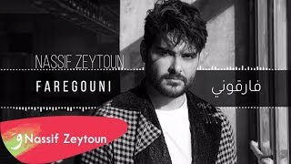 Nassif Zeytoun - Faregouni [Official Audio] (2019) / ناصيف زيتون - فارقوني