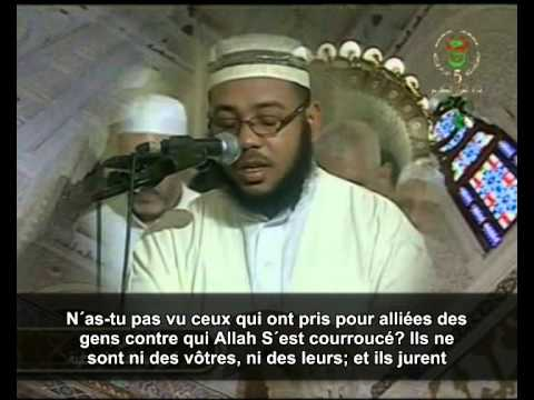 Sourate Al-Mujadila (la discussion) - Abdul Muttalib ibn Achoura, taraweeh algerie 2012