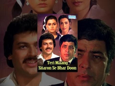 Boonden Nahin Sitare - Vinod Mehra - Rekha - Saajan Ki