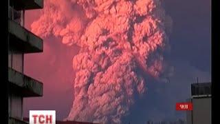 """У Чилі прокинувся вулкан Кальбуко, оголошений """"червоний"""" рівень тривоги - (видео)"""