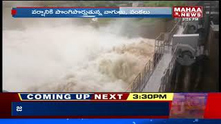 Non - Stops rains In Adilabad Dist