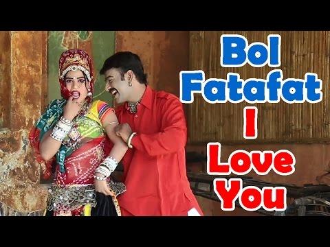Latest Marwadi DJ Songs {HD} | Bol Fatafat I Love You | Album: Bichhudo | Rajasthani New Songs 1080p