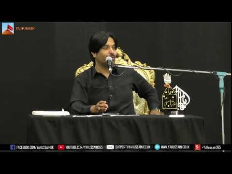 Allama Aqil Raza Zaidi (Lahore) - AGHA - Northampton (UK) - 23rd July 2017