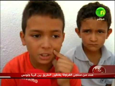 Image chaine Tunisie24h