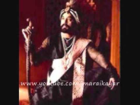 maruthanayagam tamil song