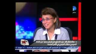 الحوار الكامل للدكتور هالة شكر الله فى كلام تانى مع رشا نبيل