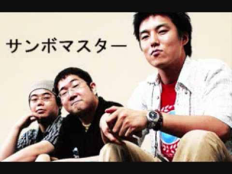 Sambomaster - Seishun Kyousoukyoku