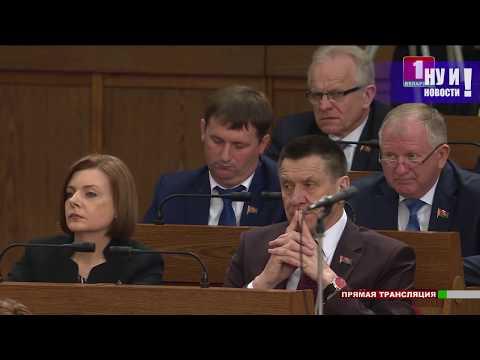 Лукашенко ПОСЛАЛ народ и правительство. Ну и новости! #36