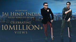 Jai Hind India Hockey World Cup 2018 Official Audio A R Rahman Shah Rukh Khan