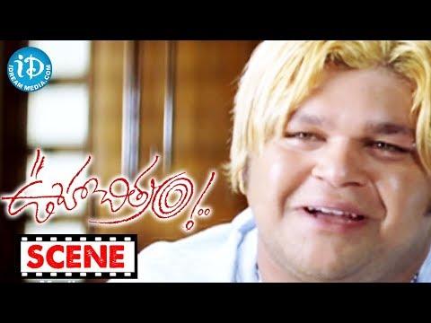 Ooha Chitram Movie - Rajitha, Babloo Nice Comedy Scene video