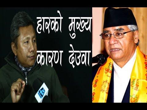 अल्पमतमा पर्दै देउवा, राजीनामा दिन्छन् त? नेता कल्याण गुरुङको कडा प्रहार Mero Online TV|Nepal|