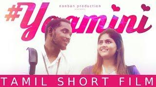 Yaamini – New Short Film 2019