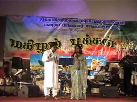Mahilam Pookkal 2010 - Thoongatha Viligal