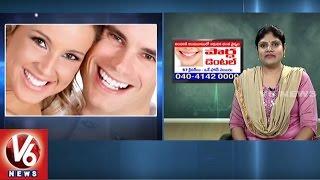 Dental Problems | Reasons and Treatment | Partha Dental Hospital | Dr Kalpana | Good Health