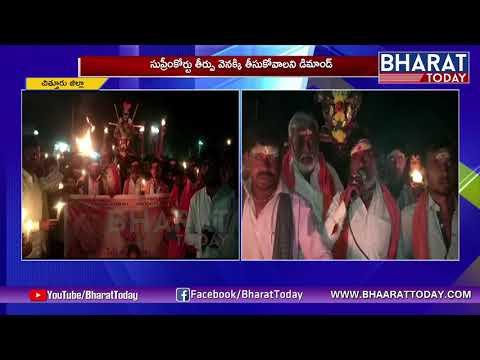 Ayyappa Swamy's Candle Rally At Chittoor Dist | Save Sabarimala | Bharat Today