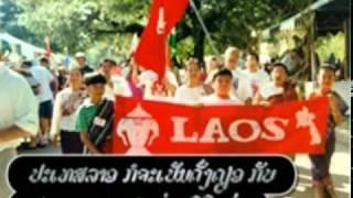Hao Pen Khonh Lao.mpg