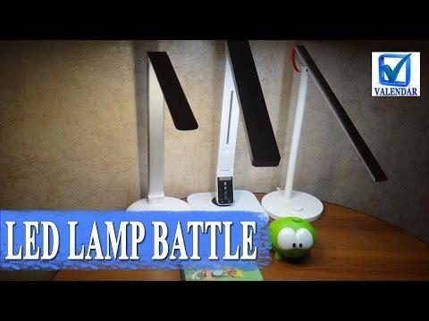 Сравнение Xiaomi MJTD01YL, BlitzWolf BW-LT1 Philips 72007 настольная LED лампа