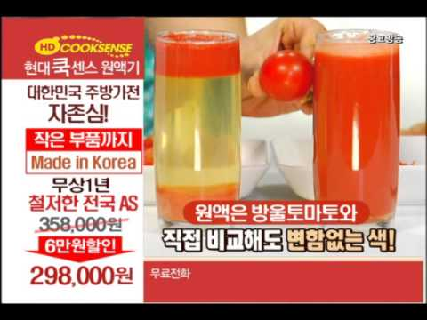 Primada Slow Juicer Vs Hurom Slow Juicer : Primada Slow Juicer vs Hurom Slow Juicer :: videoLike