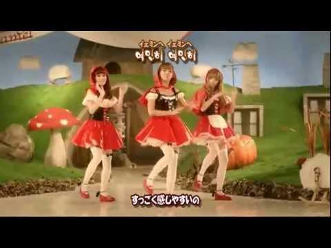 [日本語字幕 & 歌詞 & カナルビ] Orange Caramel - Aing♡(아잉♡) video