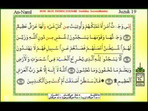 Tarannum Tn Hj Radzi -Surah An Namlu (15-31).flv