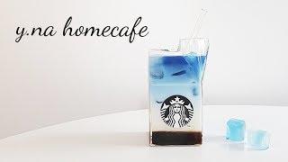 y.na 홈카페_  홈카페 놀이, Homemade Coffee, ホームメードコーヒー