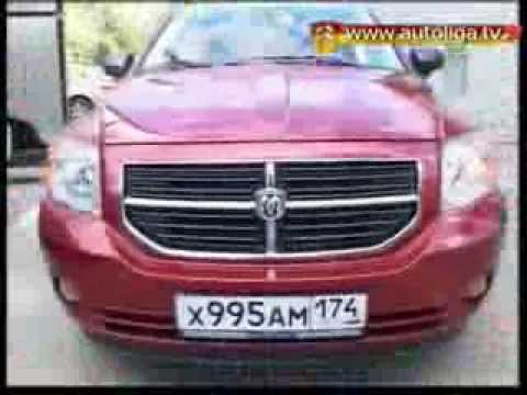 Dodge Caliber test-drive (autoliga.tv)