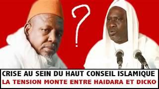 Message Aux Leaders Religieux Du Mali Et Leurs Fans