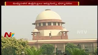 Supreme Court Reserves Order on Aadhaar Linking Today  - netivaarthalu.com