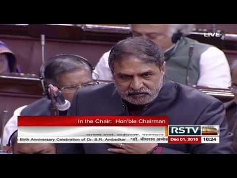 Sh. Anand Sharma's comments on the discussion on commitment to India's constitution | Dec 1, 2015