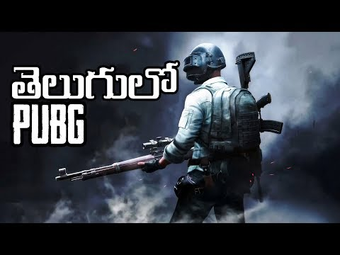 PUBG Custom Telugu #44 | !! 600 Likes Target !! | 200 KTXPOINTS To Eligible For Giveaway At 10K Subs